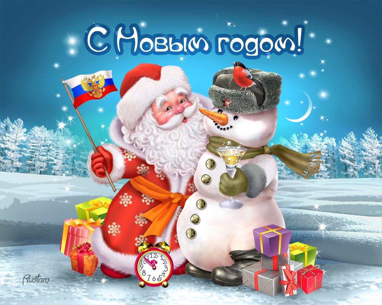Добрые пожелания в новому году